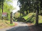 藤枝市 市民の森 入り口