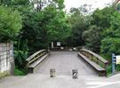 水の苑緑地 かわせみ橋