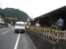 大井川鉄道 駅側面