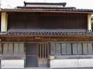 竹内邸(元醤油醸造)