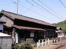 大井川鉄道 地名駅