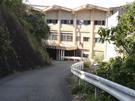 国民宿舎 旧伊豆戸田荘