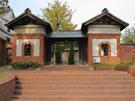 旧赤松家・旧赤松家記念館 門・門番所