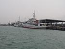 焼津漁港 焼津地区