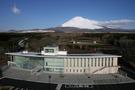 御殿場市富士山交流センター(富士山樹空の森<ビジターセンター>)