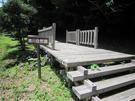 静岡市清水森林公園やすらぎの森 黒川自然園